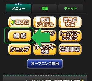 f:id:kanafumi-ojisan:20170426020110j:plain