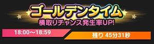 f:id:kanafumi-ojisan:20170426020928j:plain