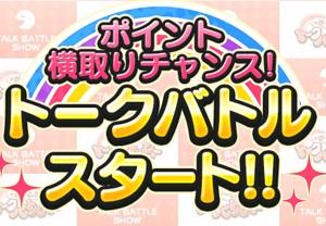 f:id:kanafumi-ojisan:20170426021334j:plain