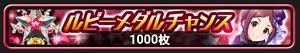 f:id:kanafumi-ojisan:20170426023320j:plain