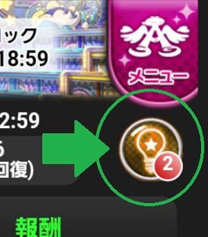 f:id:kanafumi-ojisan:20170426023743j:plain