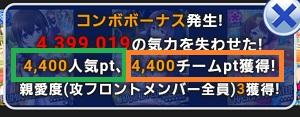 f:id:kanafumi-ojisan:20170426024210j:plain