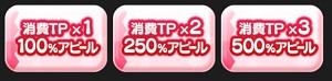 f:id:kanafumi-ojisan:20170426025245j:plain