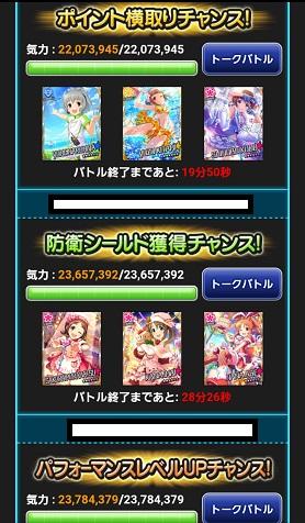 f:id:kanafumi-ojisan:20170426030247j:plain