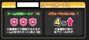 f:id:kanafumi-ojisan:20170426030439j:plain