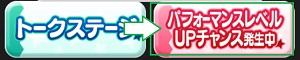 f:id:kanafumi-ojisan:20170426033116j:plain