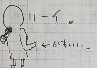f:id:kanafumi-ojisan:20171119232557j:plain