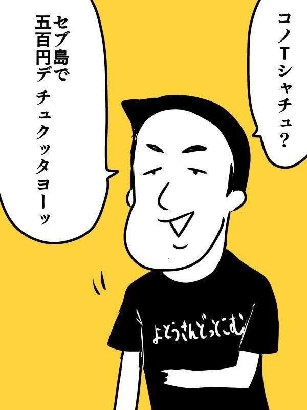 f:id:kanagawa0926:20170320170627j:plain