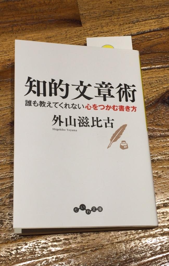 f:id:kanagawa0926:20171113135040j:plain