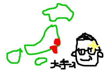 f:id:kanagawakama:20171118233956p:plain