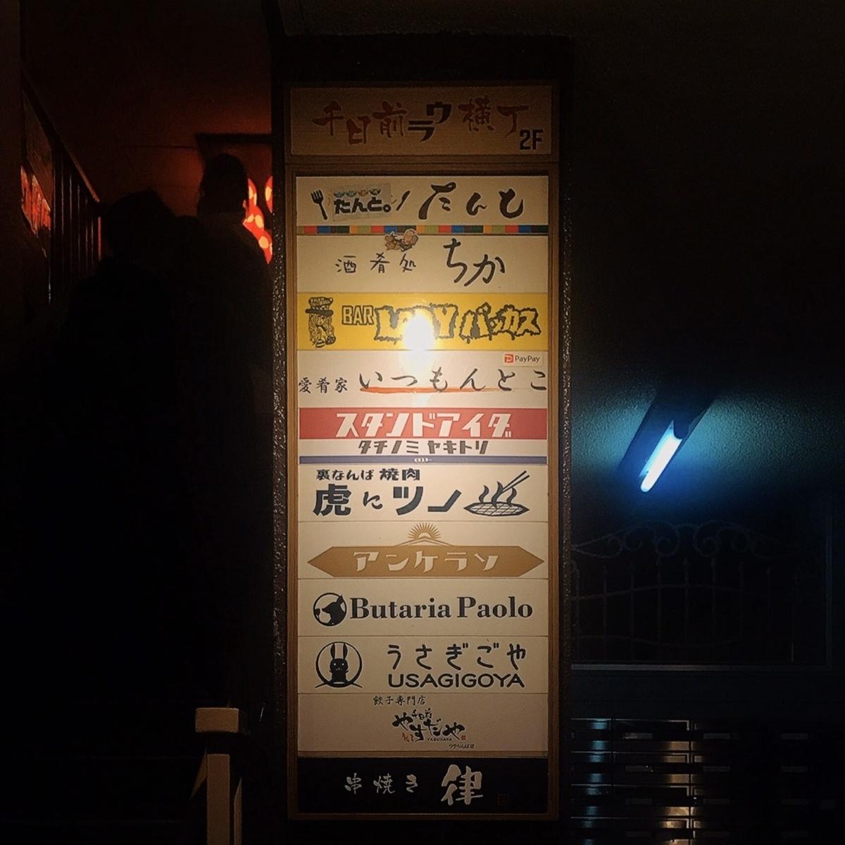 f:id:kanagurume:20200217121124j:plain