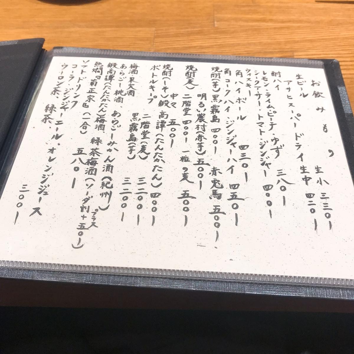 f:id:kanagurume:20200228210817j:plain