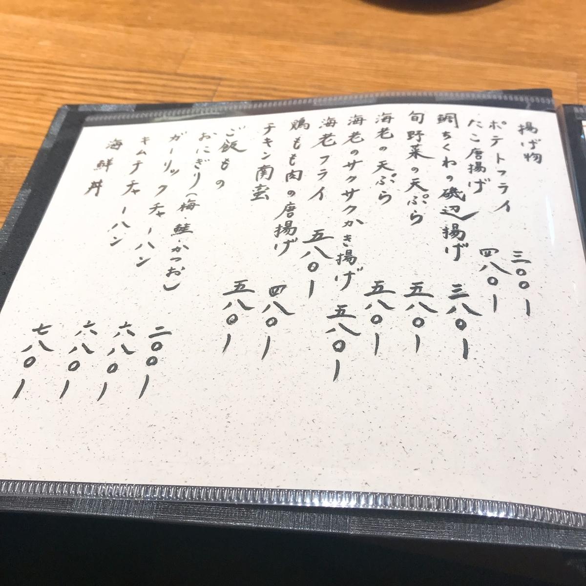 f:id:kanagurume:20200228210830j:plain