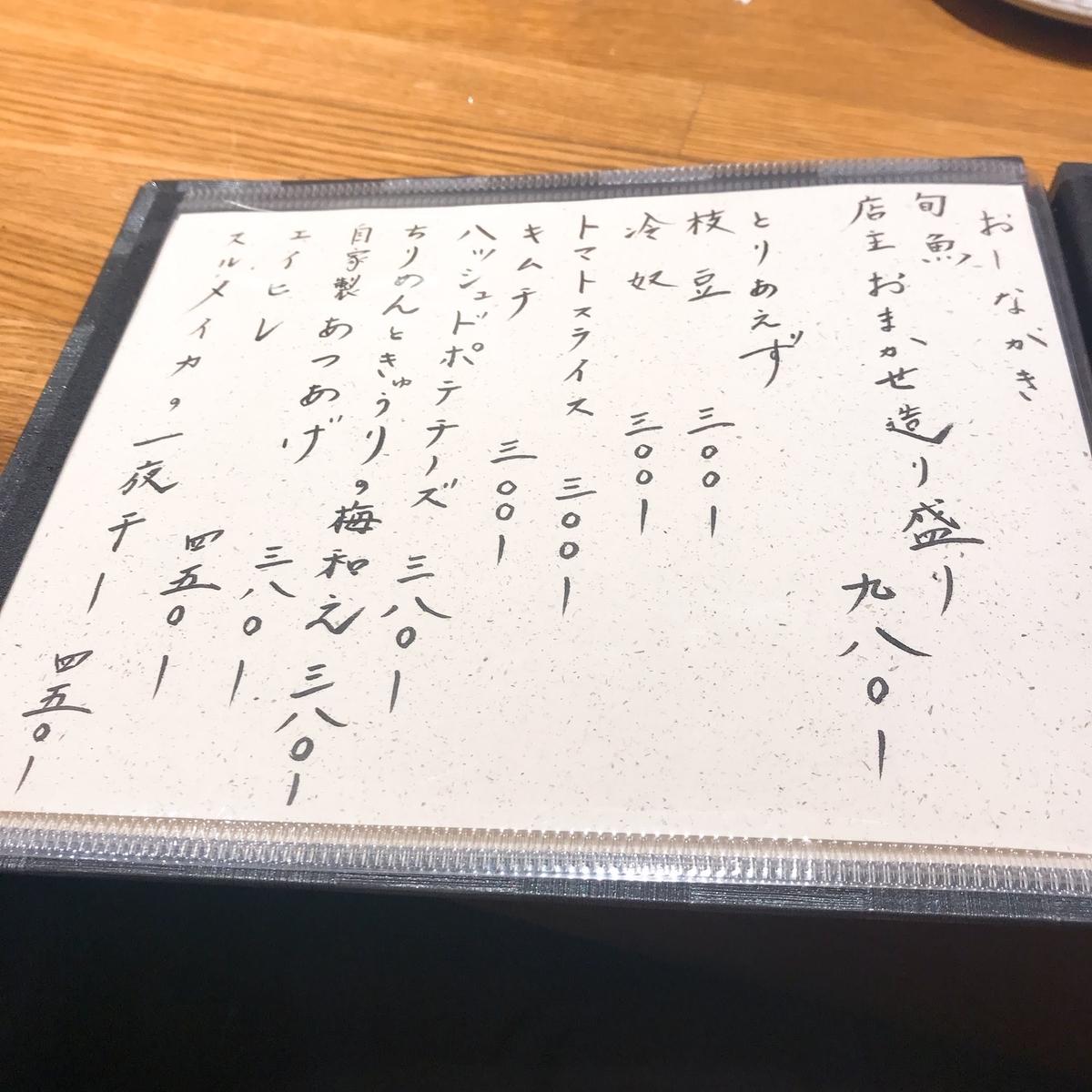 f:id:kanagurume:20200228210920j:plain