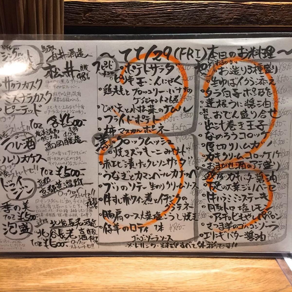 f:id:kanagurume:20200304120142j:plain