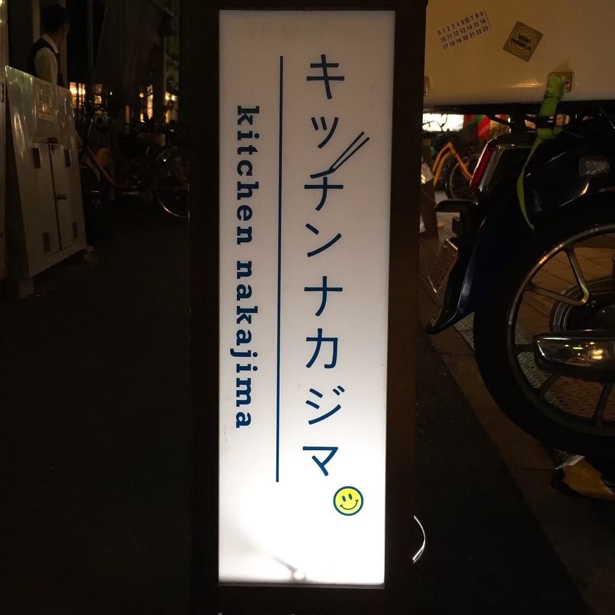 f:id:kanagurume:20200304120146j:plain
