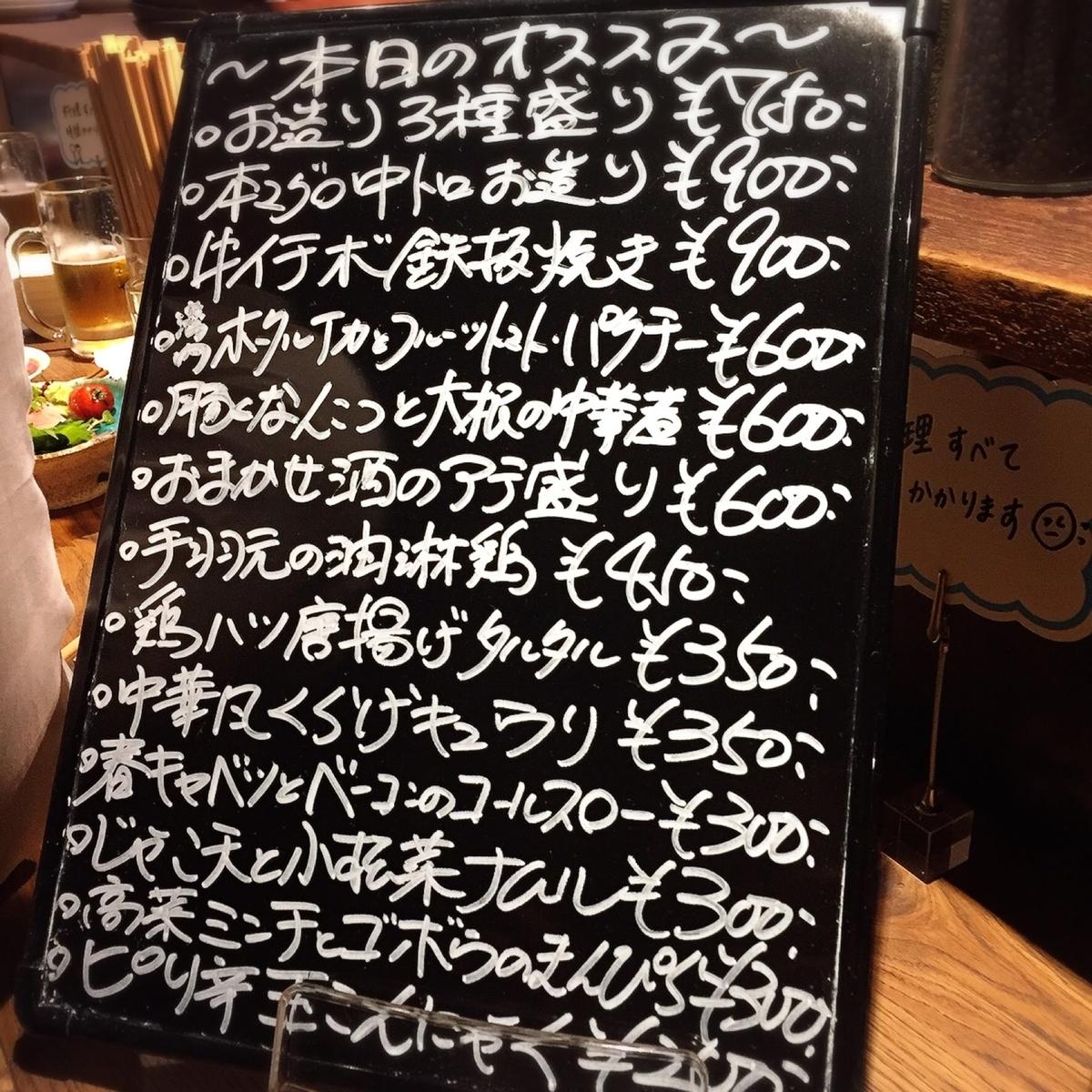 f:id:kanagurume:20200304120357j:plain