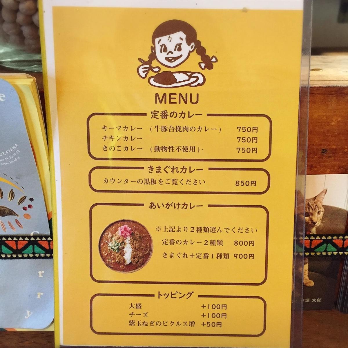 f:id:kanagurume:20200304132604j:plain
