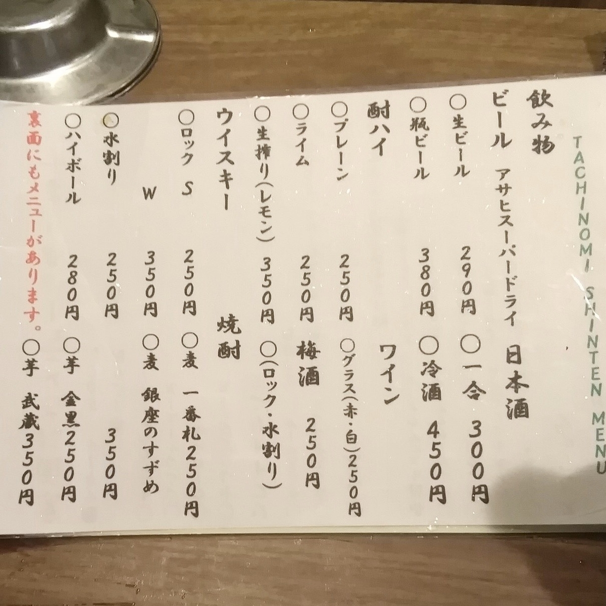f:id:kanagurume:20200306121028j:plain