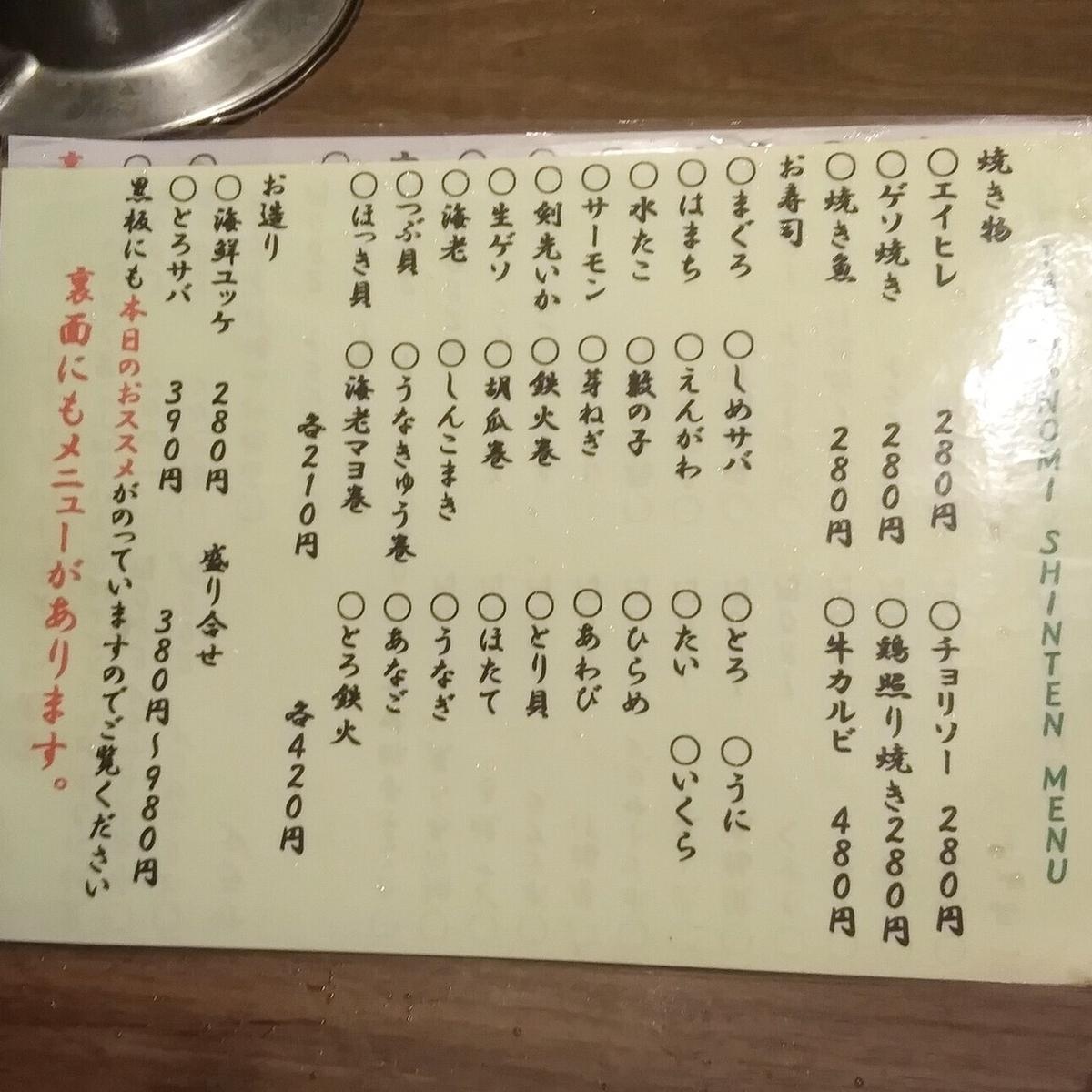 f:id:kanagurume:20200306121032j:plain