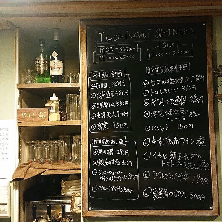 f:id:kanagurume:20200306121035j:plain