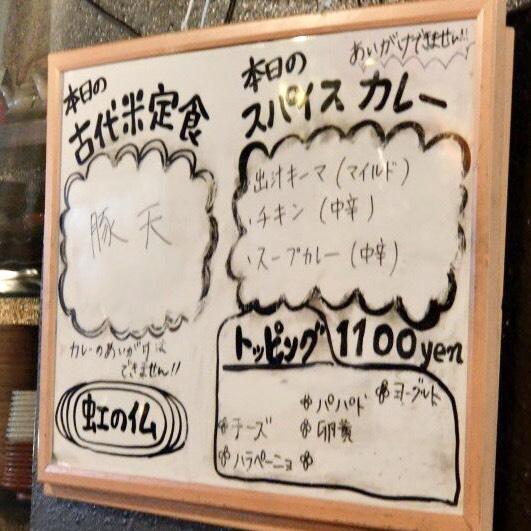 f:id:kanagurume:20200306153811j:plain
