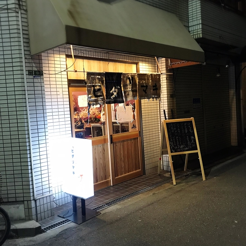 f:id:kanagurume:20200316141236j:plain