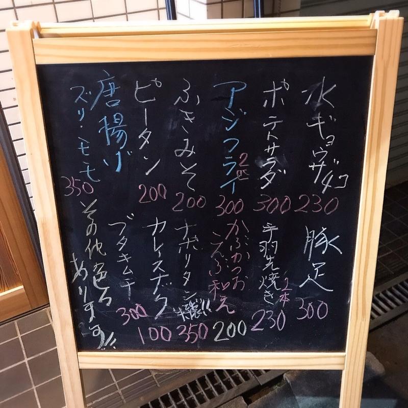f:id:kanagurume:20200316141338j:plain