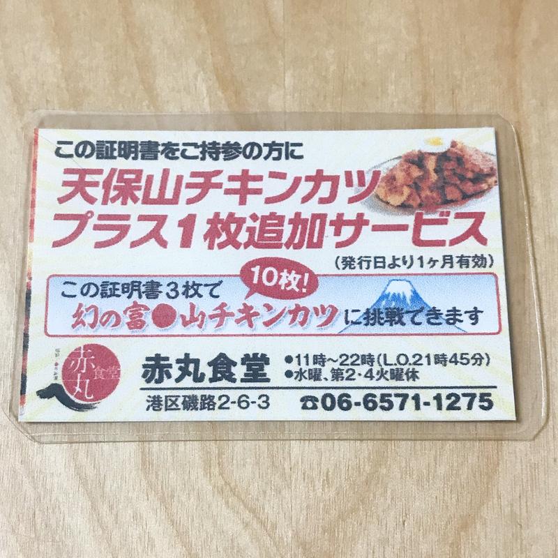 f:id:kanagurume:20200317095238j:plain