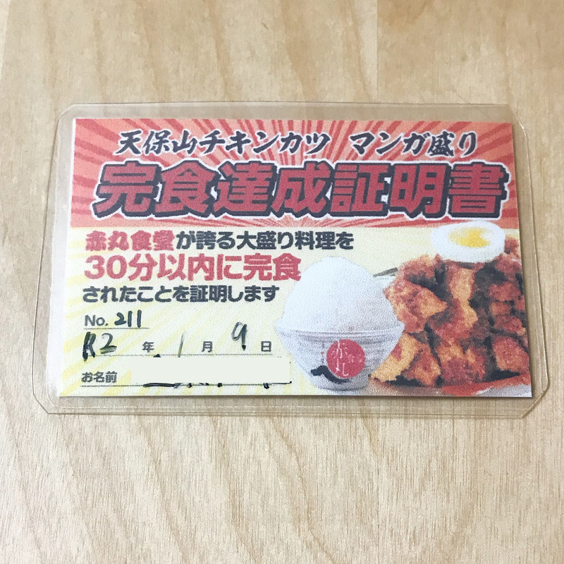 f:id:kanagurume:20200317095245j:plain