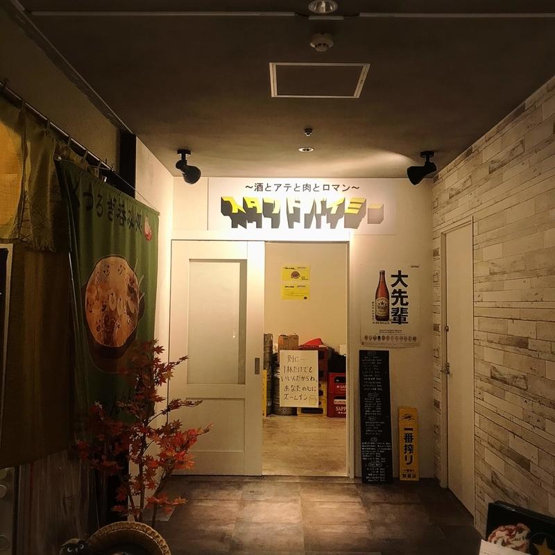 f:id:kanagurume:20200317152126j:plain