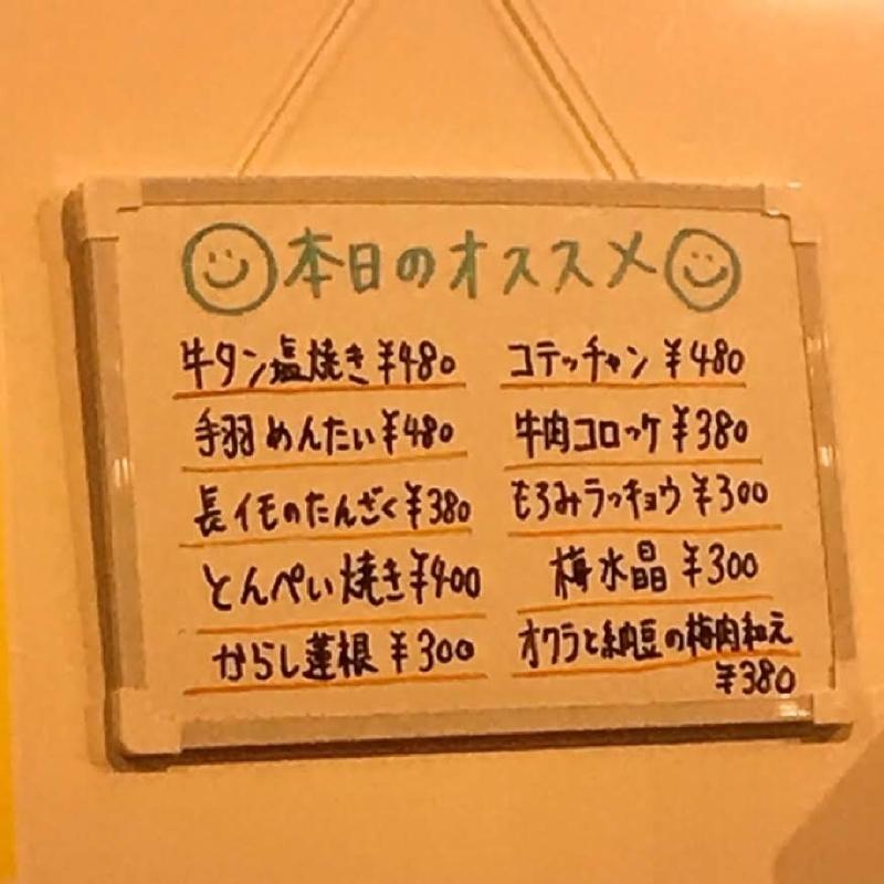 f:id:kanagurume:20200317152145j:plain