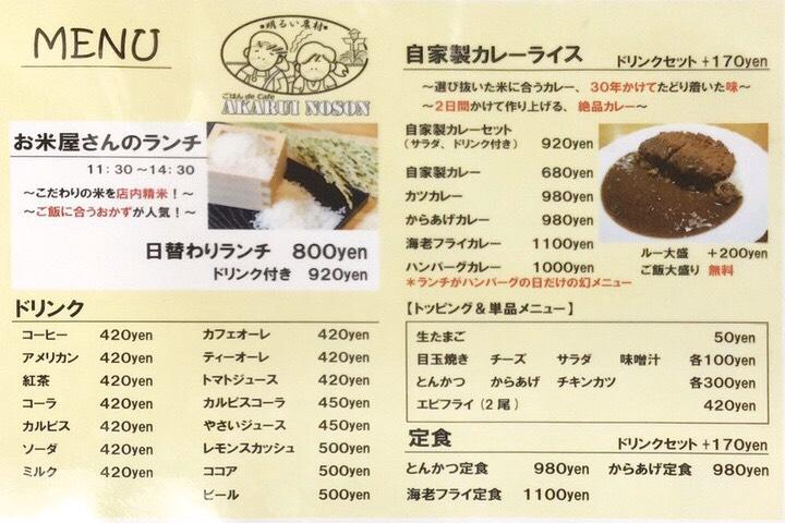 f:id:kanagurume:20200318142539j:plain