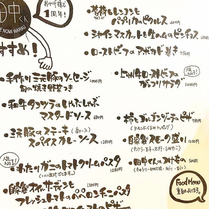 f:id:kanagurume:20200318161843j:plain