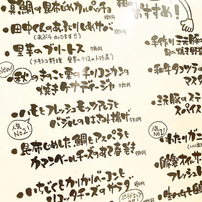 f:id:kanagurume:20200318161847j:plain