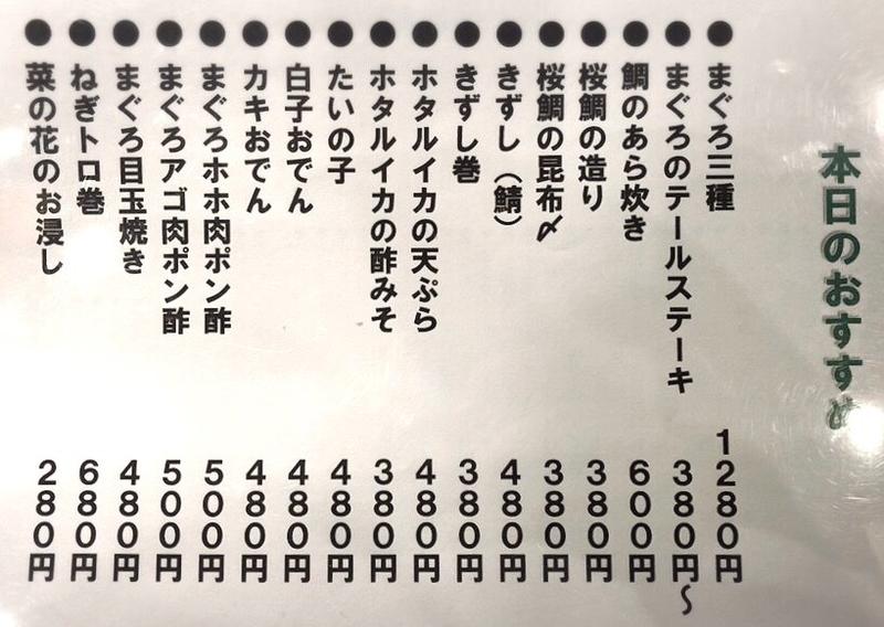 f:id:kanagurume:20200324110850j:plain