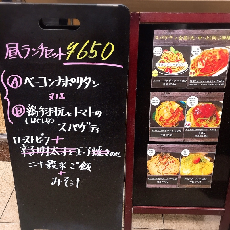 f:id:kanagurume:20200324160801j:plain