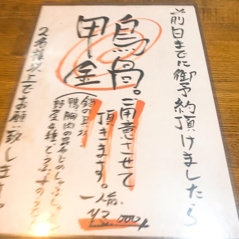 f:id:kanagurume:20200408141112j:plain