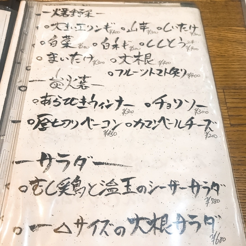 f:id:kanagurume:20200408141126j:plain