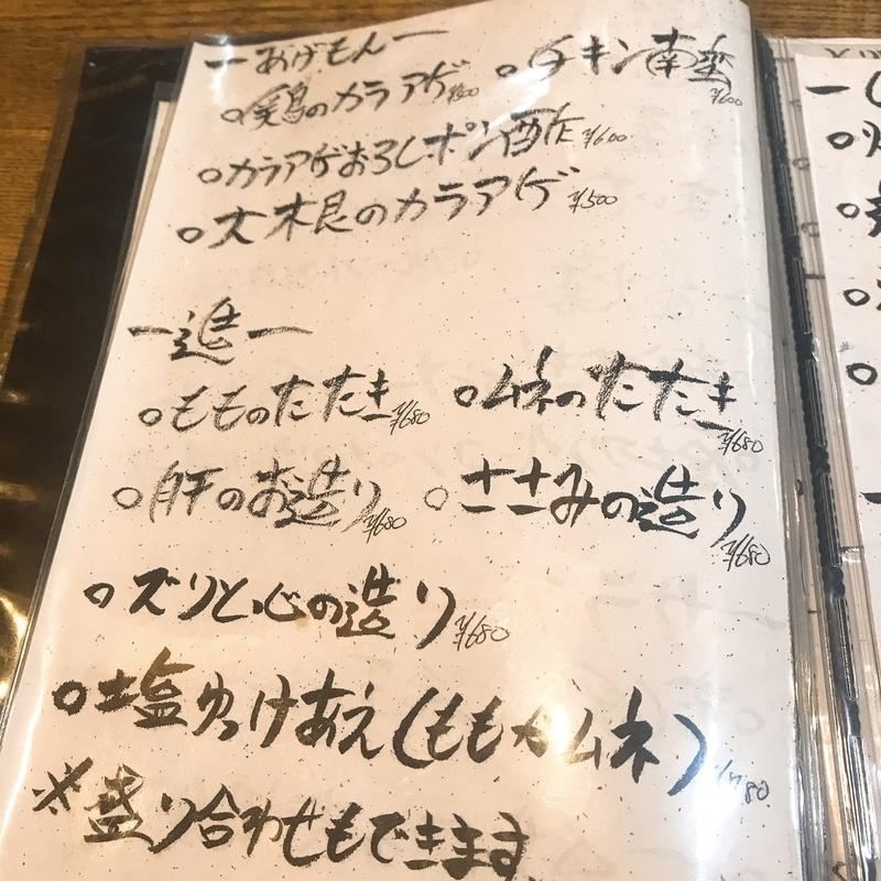 f:id:kanagurume:20200408141133j:plain