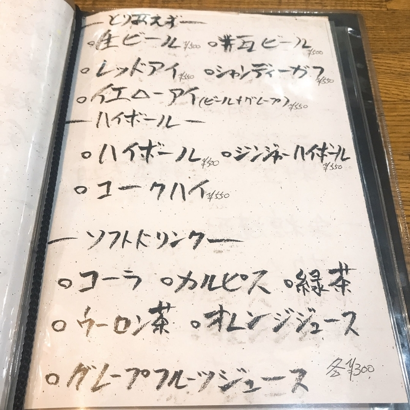 f:id:kanagurume:20200408141146j:plain
