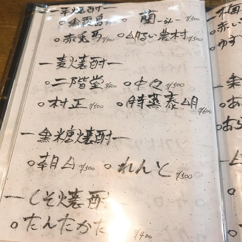 f:id:kanagurume:20200408141153j:plain