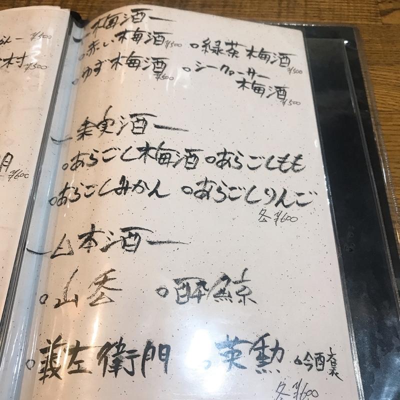 f:id:kanagurume:20200408141200j:plain