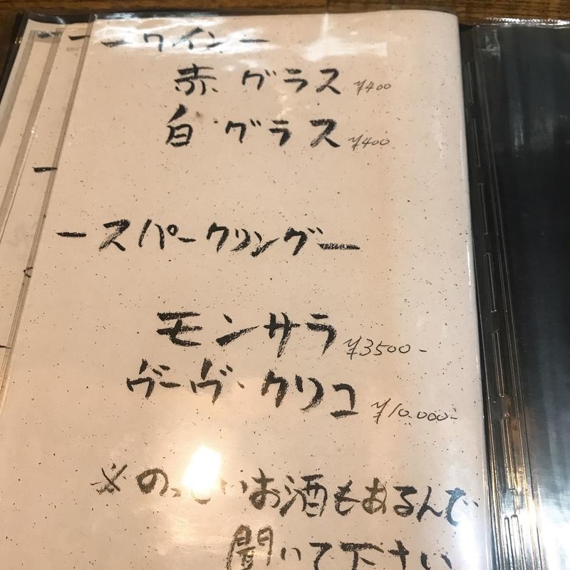 f:id:kanagurume:20200408141207j:plain