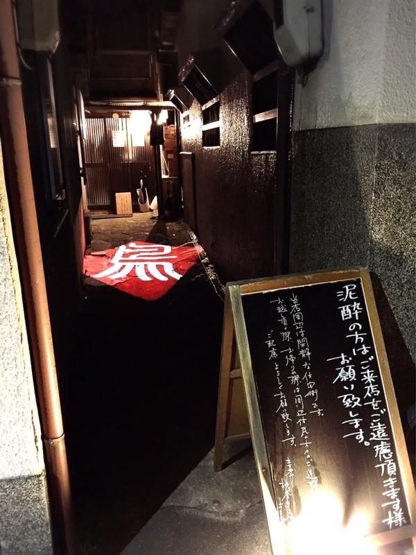 f:id:kanagurume:20200415104638j:plain