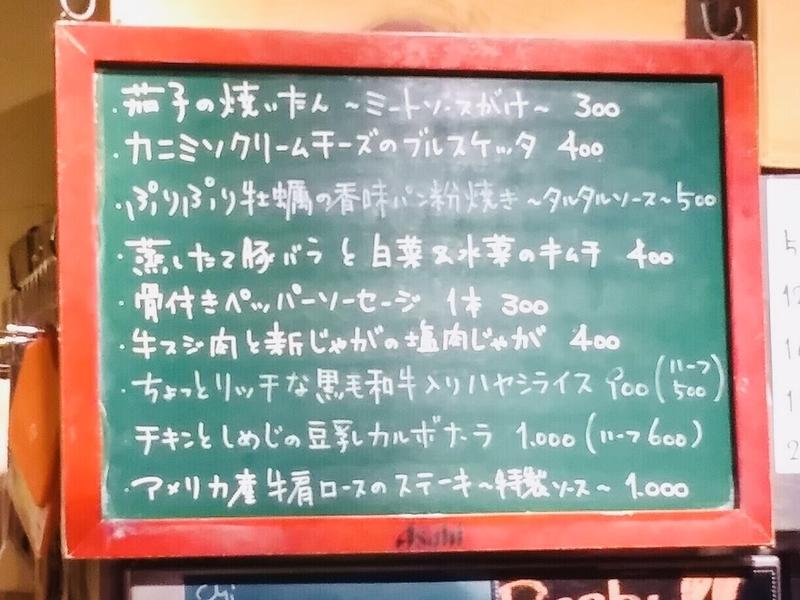 f:id:kanagurume:20200415123608j:plain