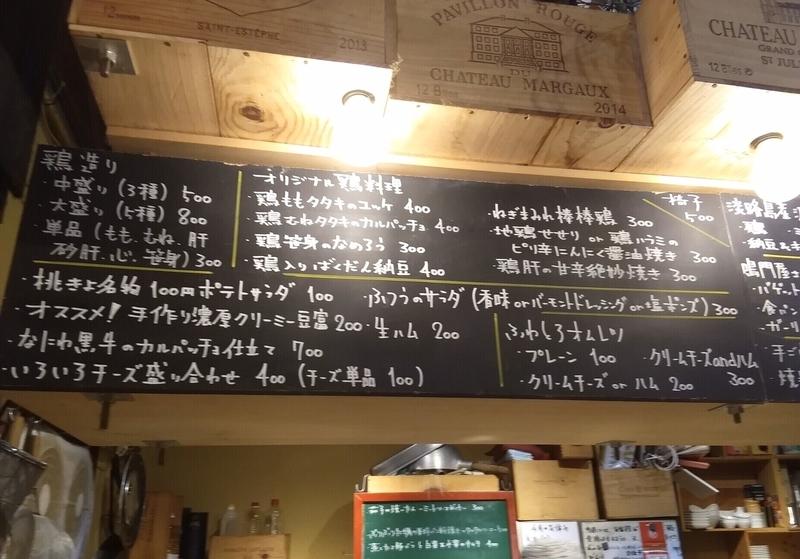 f:id:kanagurume:20200415123614j:plain