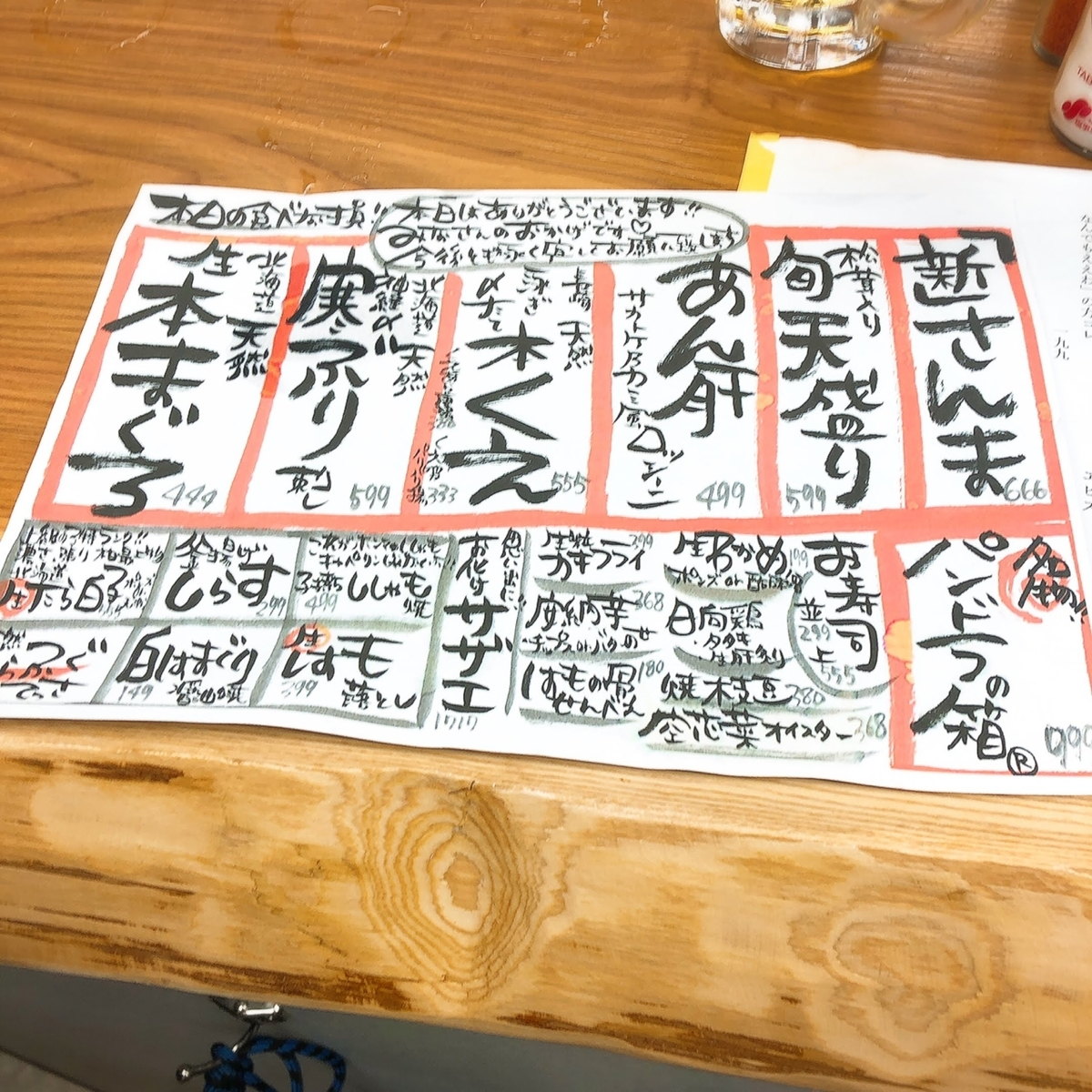 f:id:kanagurume:20201014102240j:plain