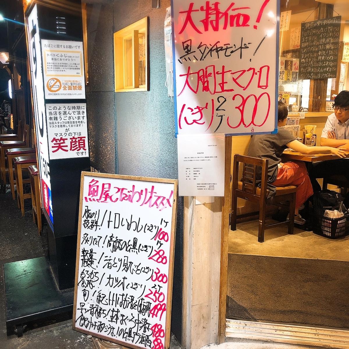 f:id:kanagurume:20201014111443j:plain