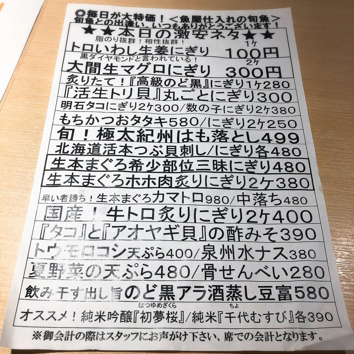 f:id:kanagurume:20201014111450j:plain